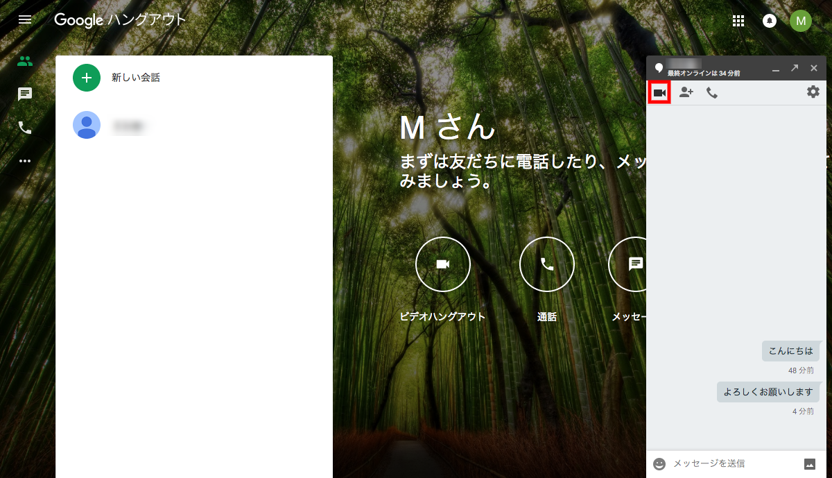 google繝上Φ繧ッ繧吶い繧ヲ繝・19.png