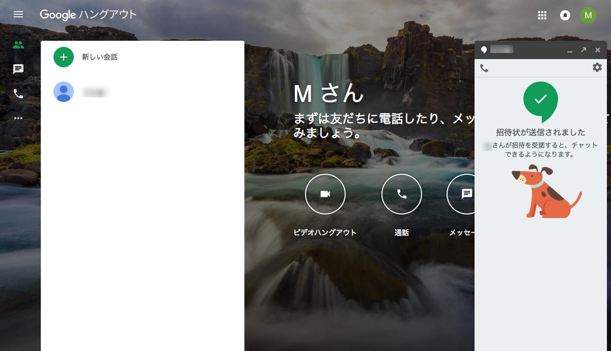 google繝上Φ繧ッ繧吶い繧ヲ繝・14.png