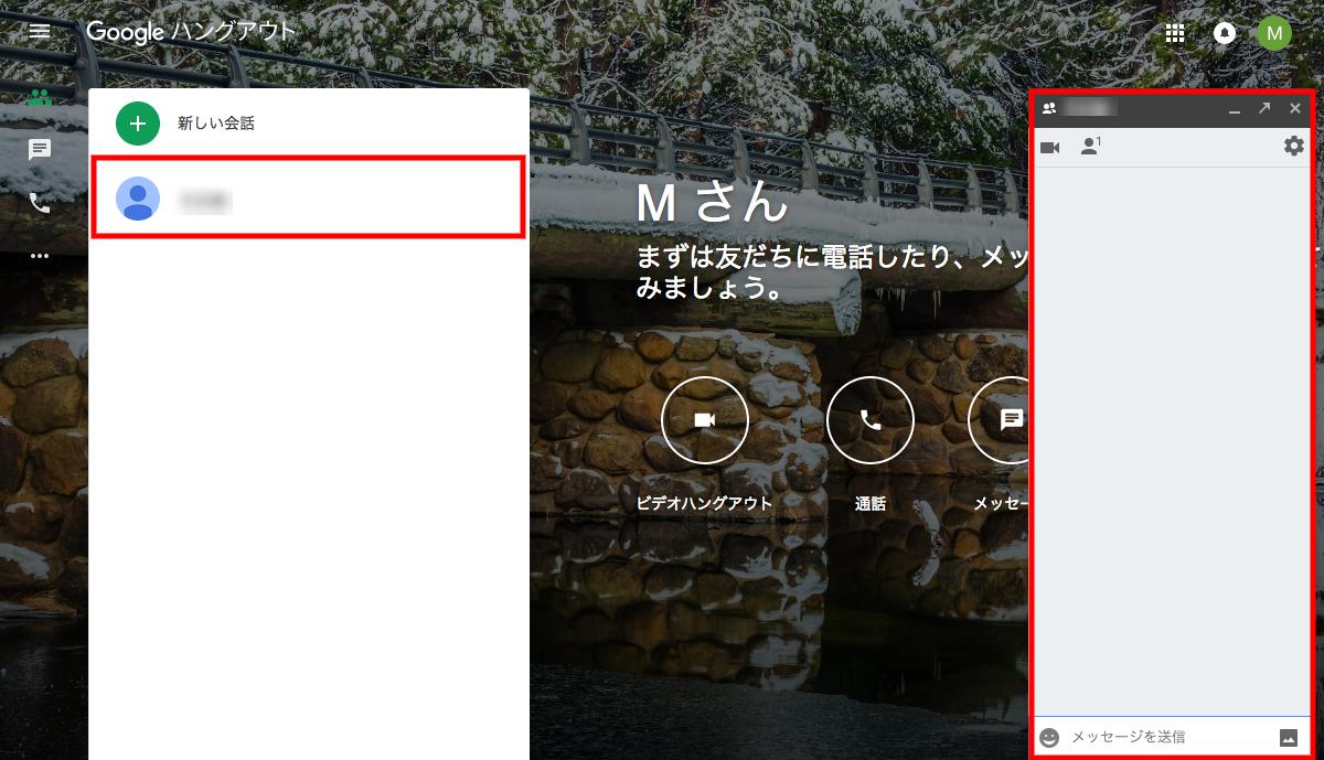 google繝上Φ繧ッ繧吶い繧ヲ繝・13.png