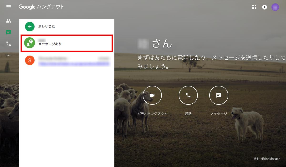 google繝上Φ繧ッ繧吶い繧ヲ繝・15.png