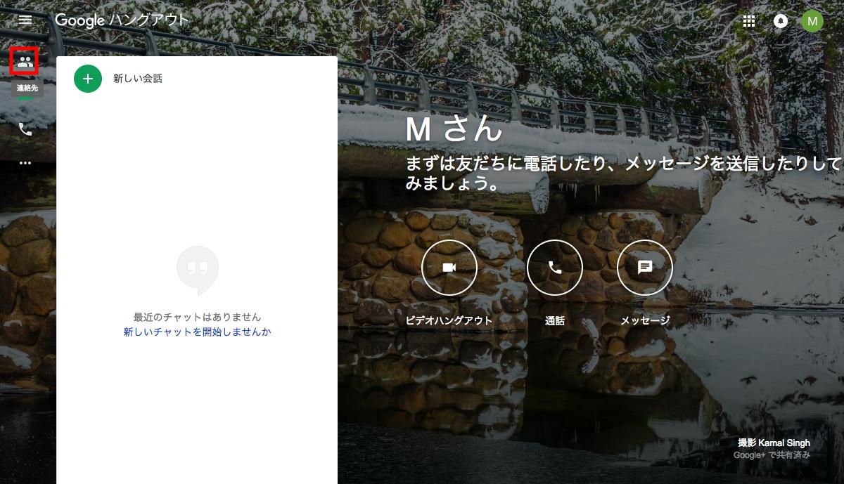 google繝上Φ繧ッ繧吶い繧ヲ繝・07.png
