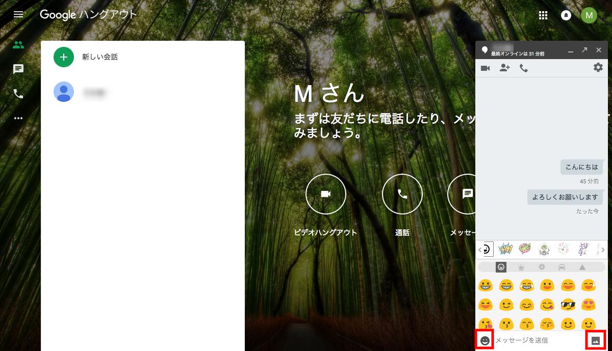 google繝上Φ繧ッ繧吶い繧ヲ繝・18.png