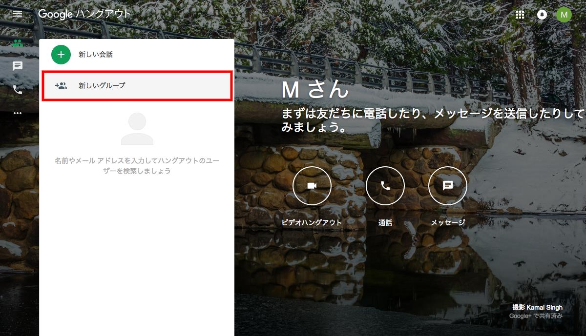 google繝上Φ繧ッ繧吶い繧ヲ繝・09.png