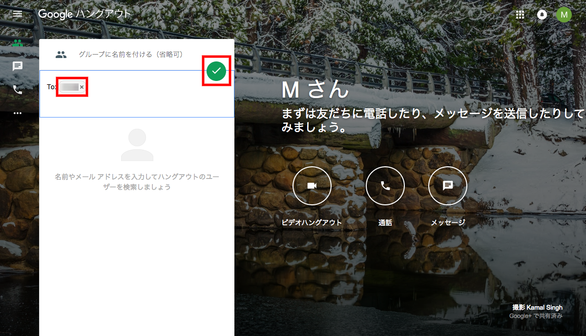 google繝上Φ繧ッ繧吶い繧ヲ繝・12.png