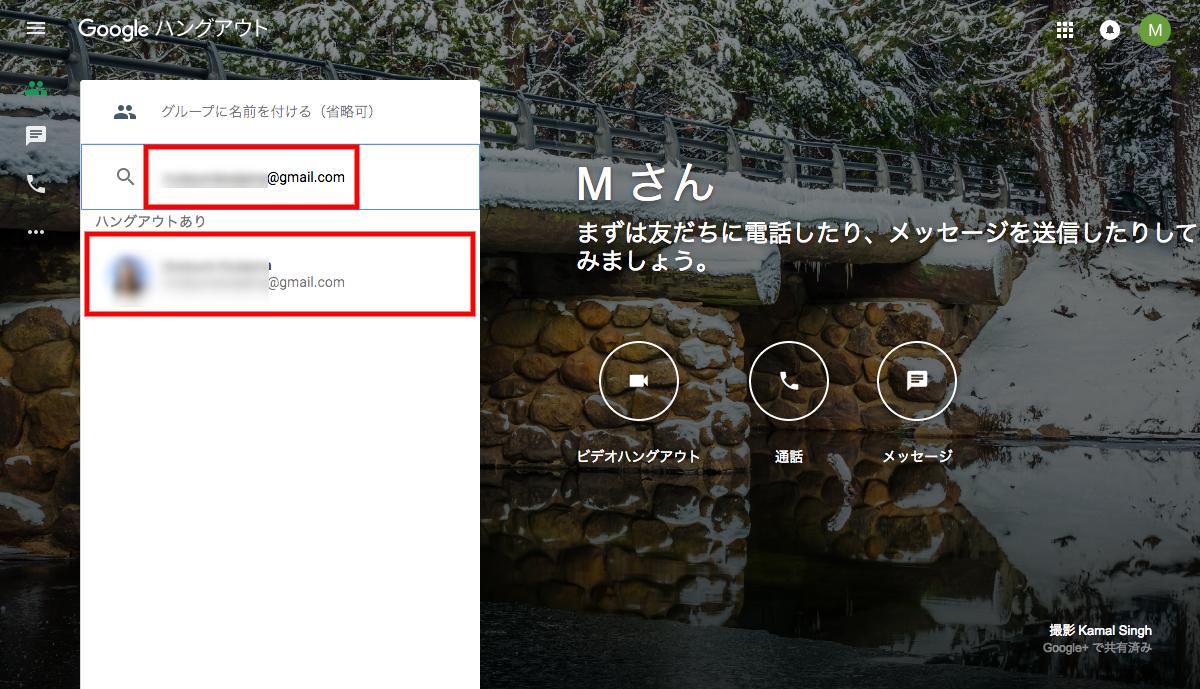google繝上Φ繧ッ繧吶い繧ヲ繝・11.png