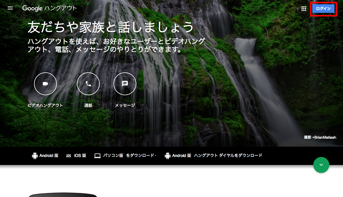 google繝上Φ繧ッ繧吶い繧ヲ繝・02.png