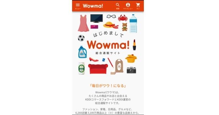 Wowma!.jpg