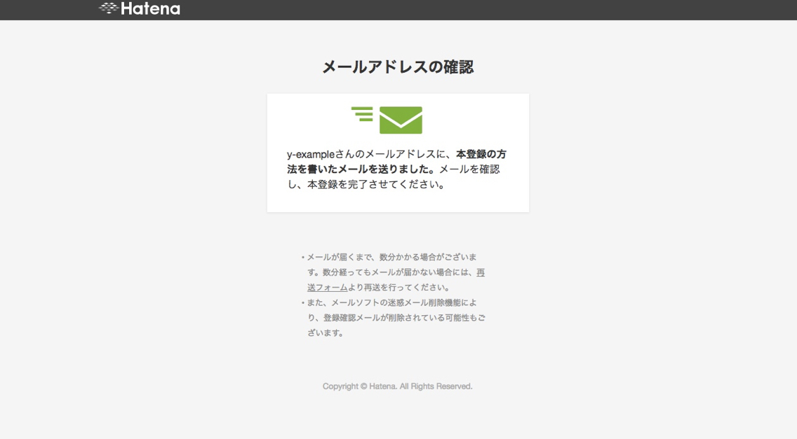 hatenabookmark_-_4.jpg