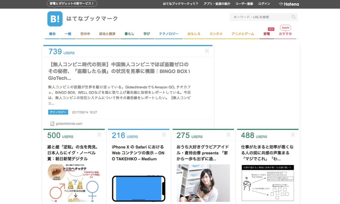 hatenabookmark_-_2.jpg