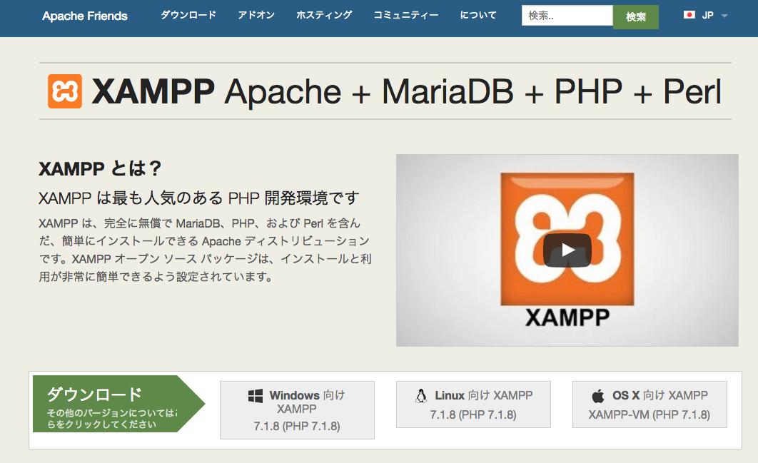 XAMPP1.png