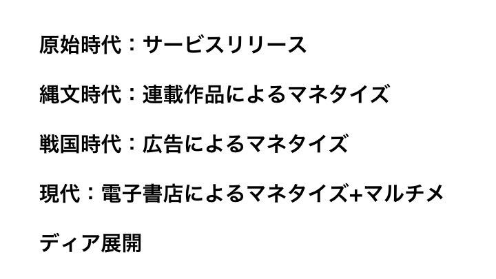 Reproスライド.jpg