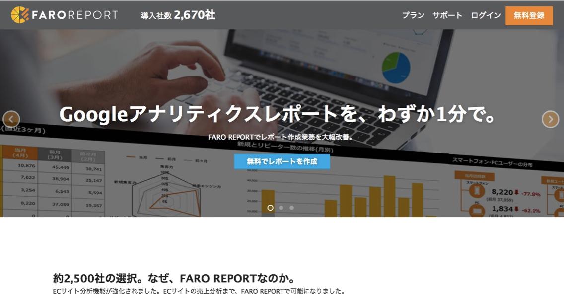 faro-ss_-_1.jpg