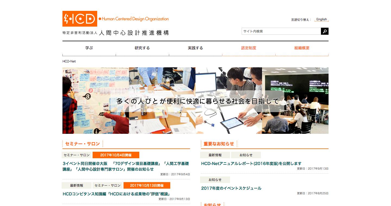 HCD_Net.png