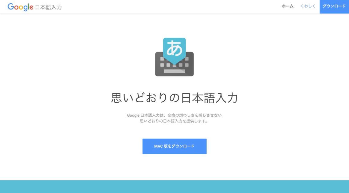 macapps_-_13.jpg