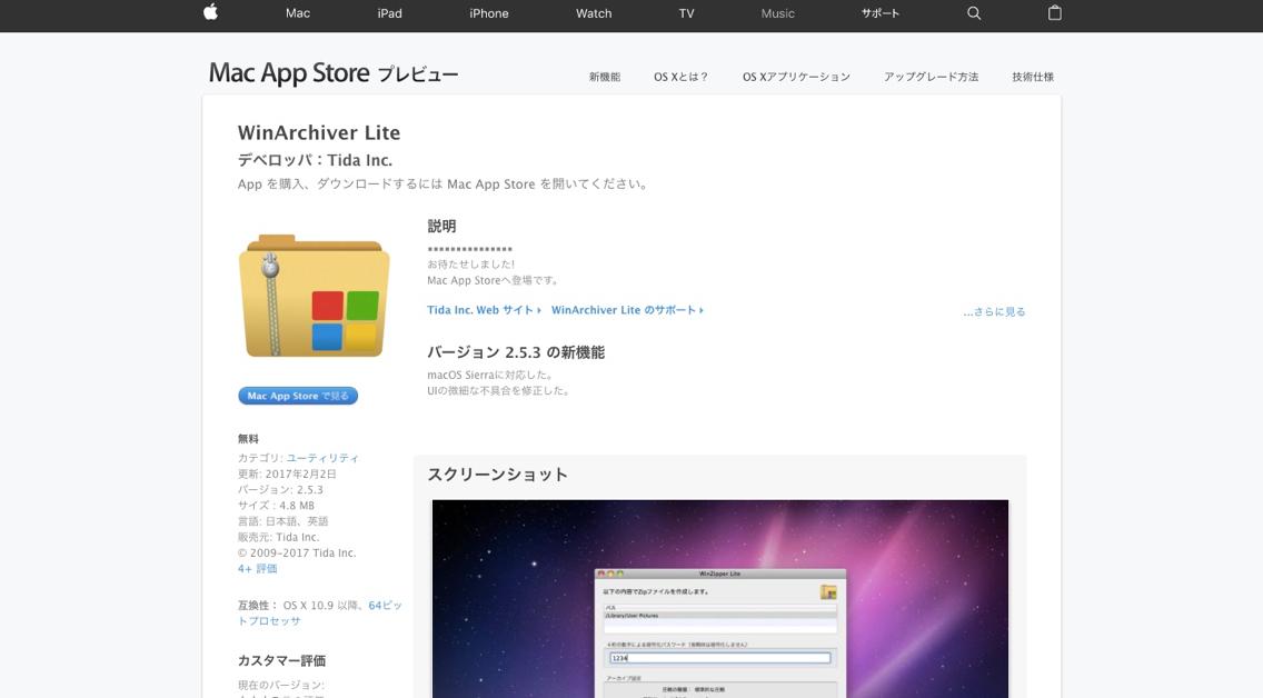 macapps_-_3.jpg