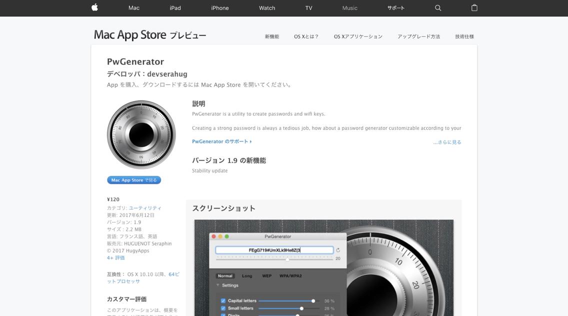 macapps_-_7.jpg