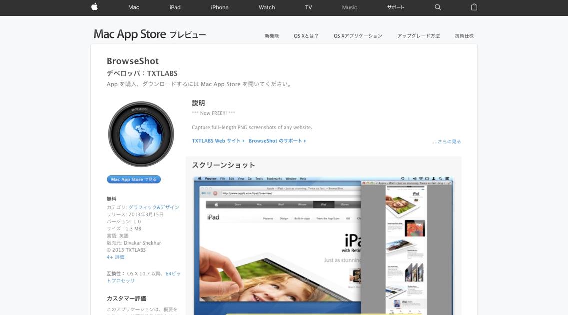 macapps_-_9.jpg