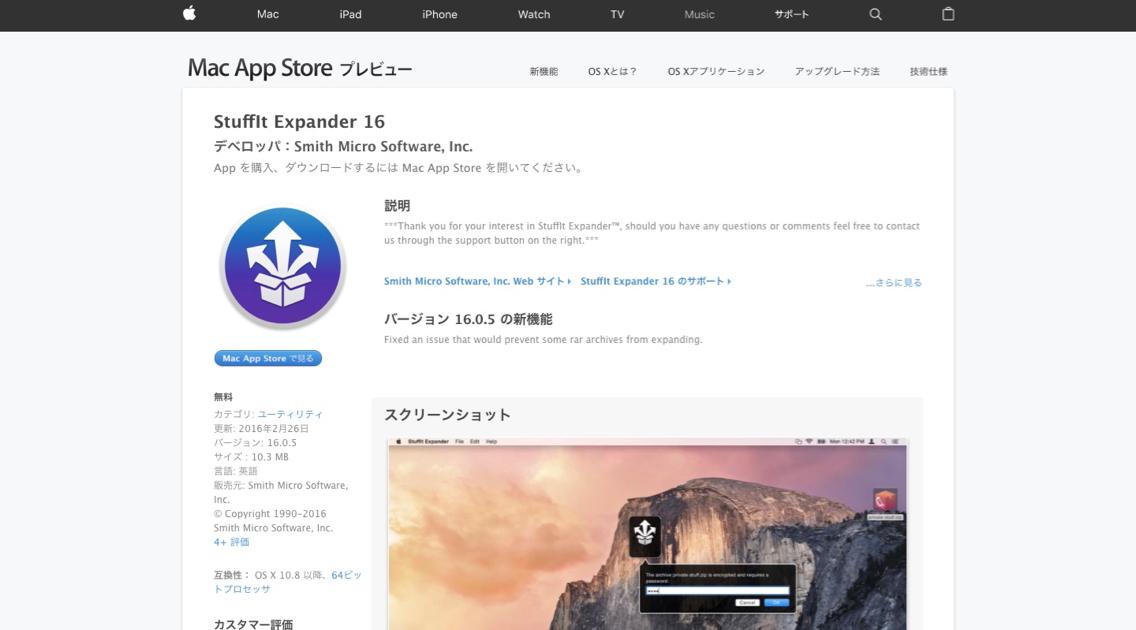macapps_-_4.jpg