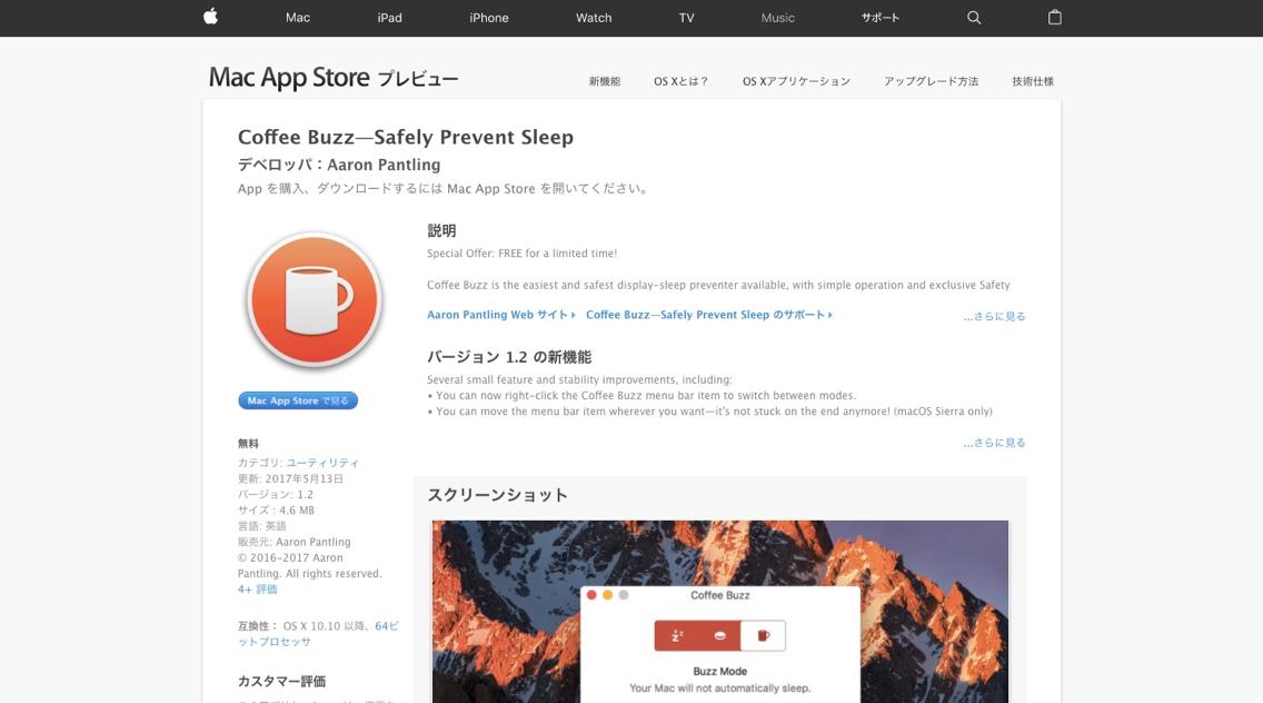 macapps_-_5.jpg