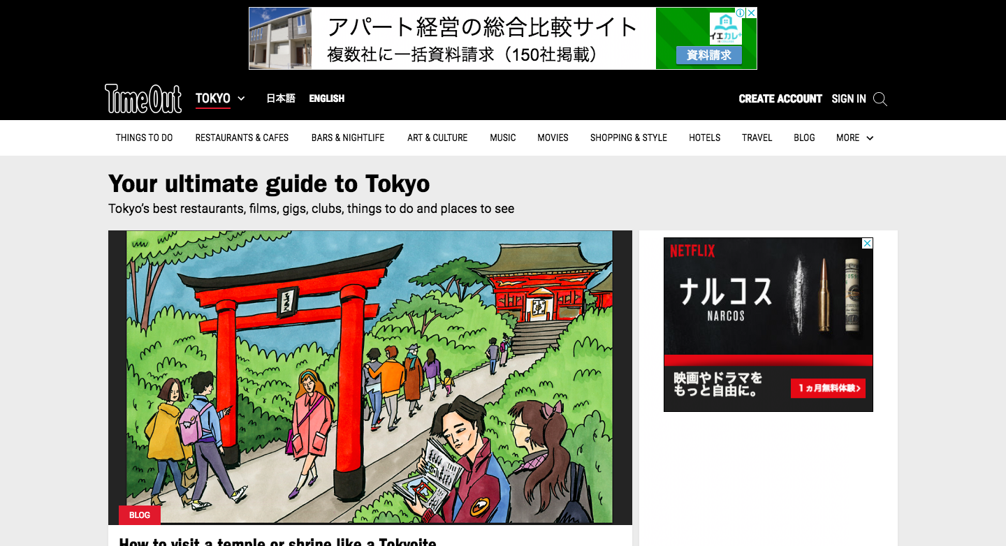 Time_Out_Tokyo___The_best_things_to_do_in_Tokyo.png