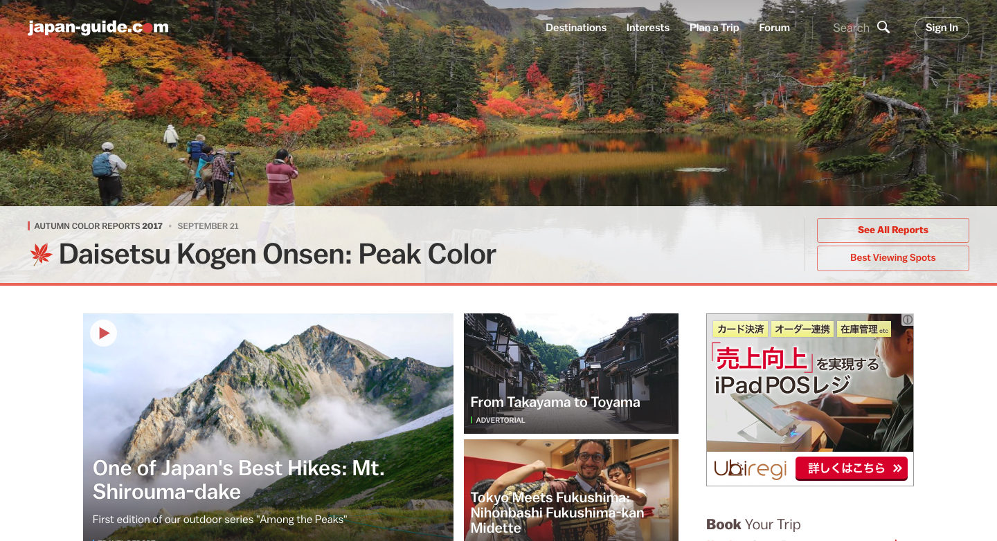 japan_guide.com___Japan_Travel_and_Living_Guide.png