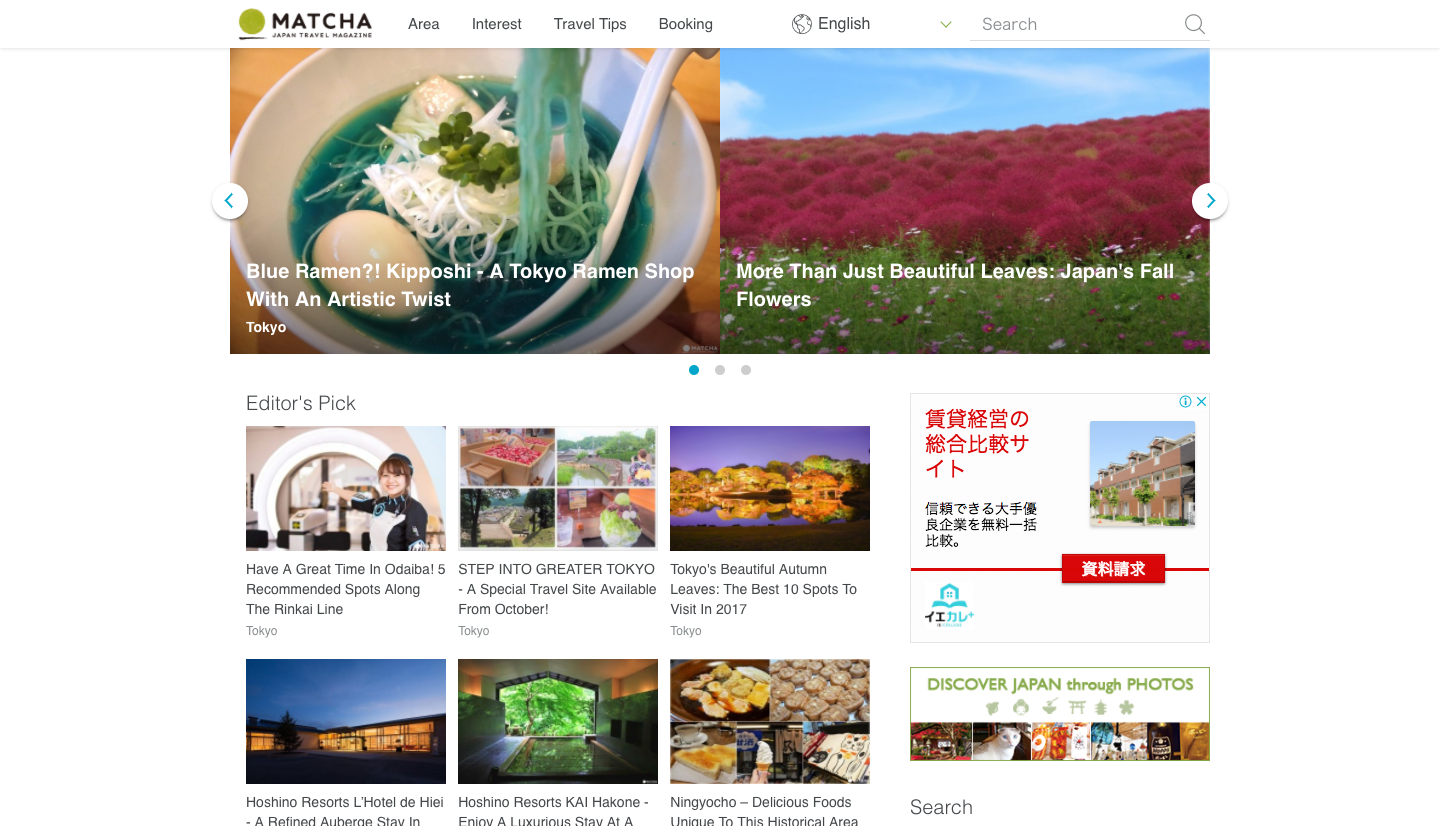 MATCHA___JAPAN_TRAVEL_WEB_MAGAZINE.png