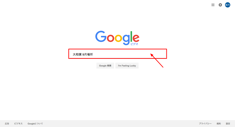 Googleビデオ検索2.png