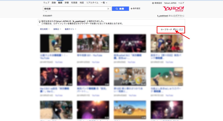 「裸相撲」の検索結果___Yahoo_検索(動画).png