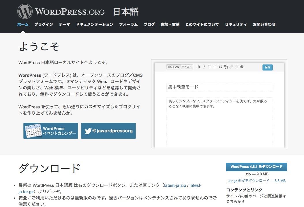 wp-free-theme_-_1.jpg