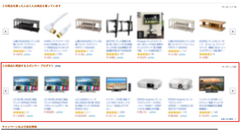 Amazon.co.jp:_ハイセンス_43V型_フルハイビジョン_液晶_テレビ_外付けHDD録画対応_裏番組録画__メーカー3年保証_HJ43K3120__家電・カメラ.png