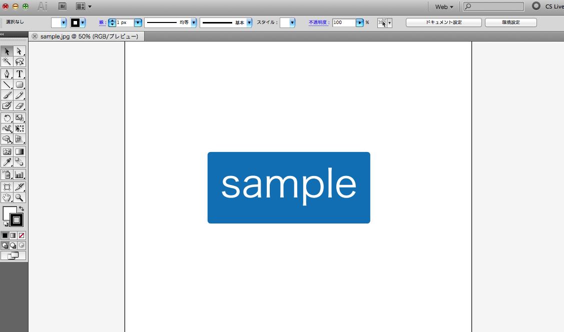 SVGファイルの作成方法1.png
