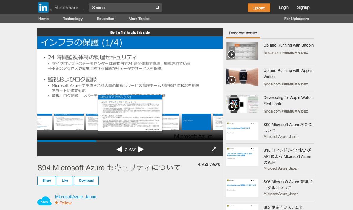 スクリーンショット_2017-09-27_10.58.37.png