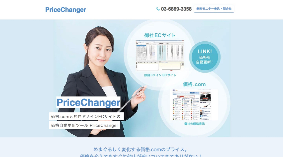 pricing_-_3.jpg