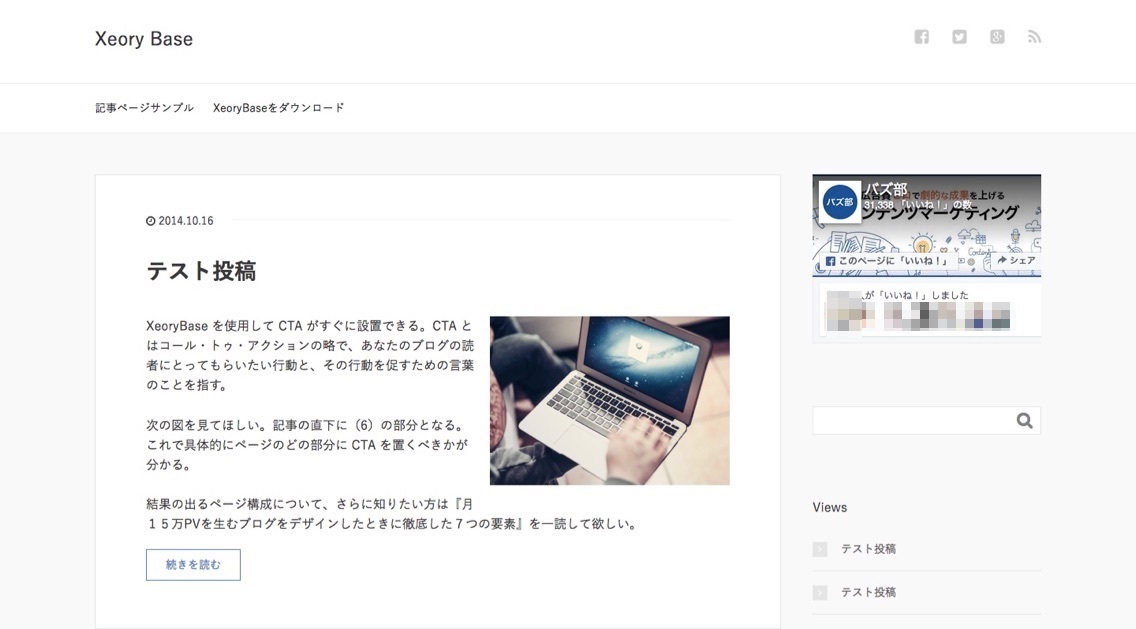 japanese-wordpress_-_3.jpg