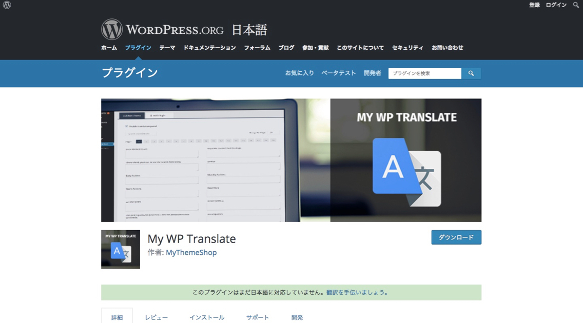 japanese-wordpress_-_8.jpg