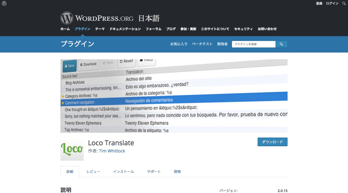 japanese-wordpress_-_9.jpg