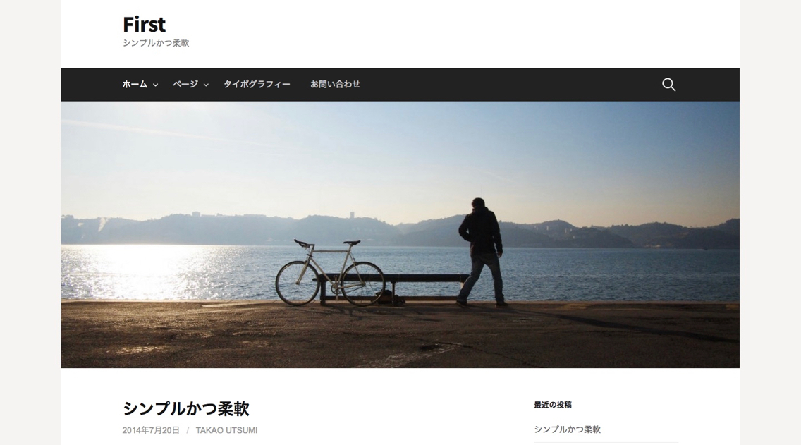japanese-wordpress_-_4.jpg