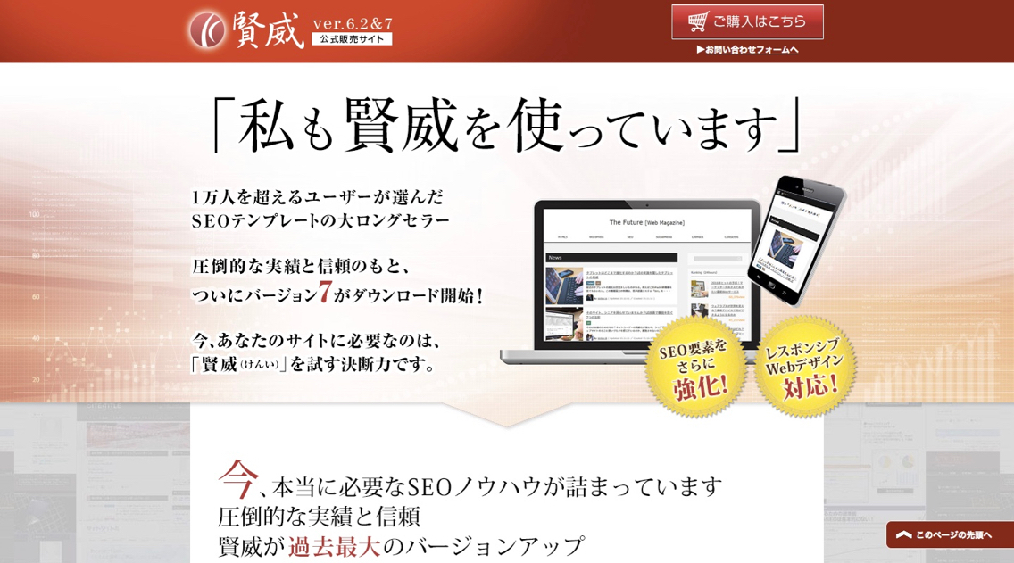 japanese-wordpress_-_7.jpg