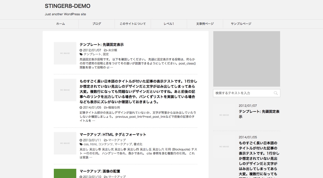 japanese-wordpress_-_1.jpg