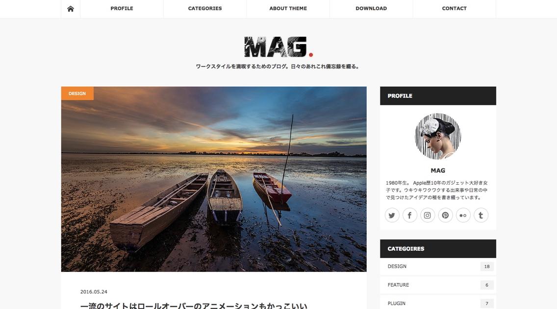 japanese-wordpress_-_6.jpg