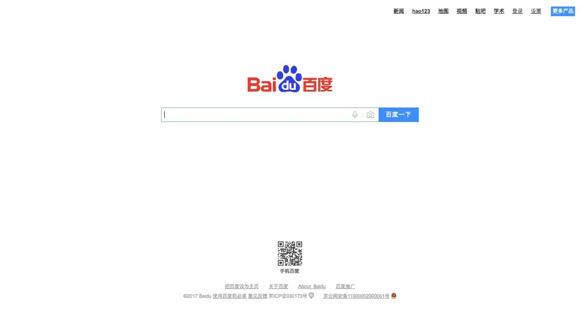 china-tech_-_1.jpg