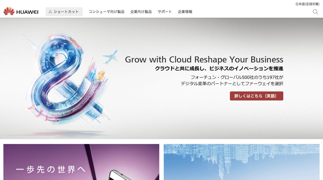china-tech_-_4.jpg