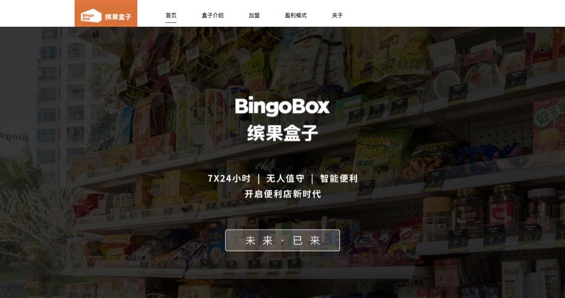 china-tech_-_6.jpg