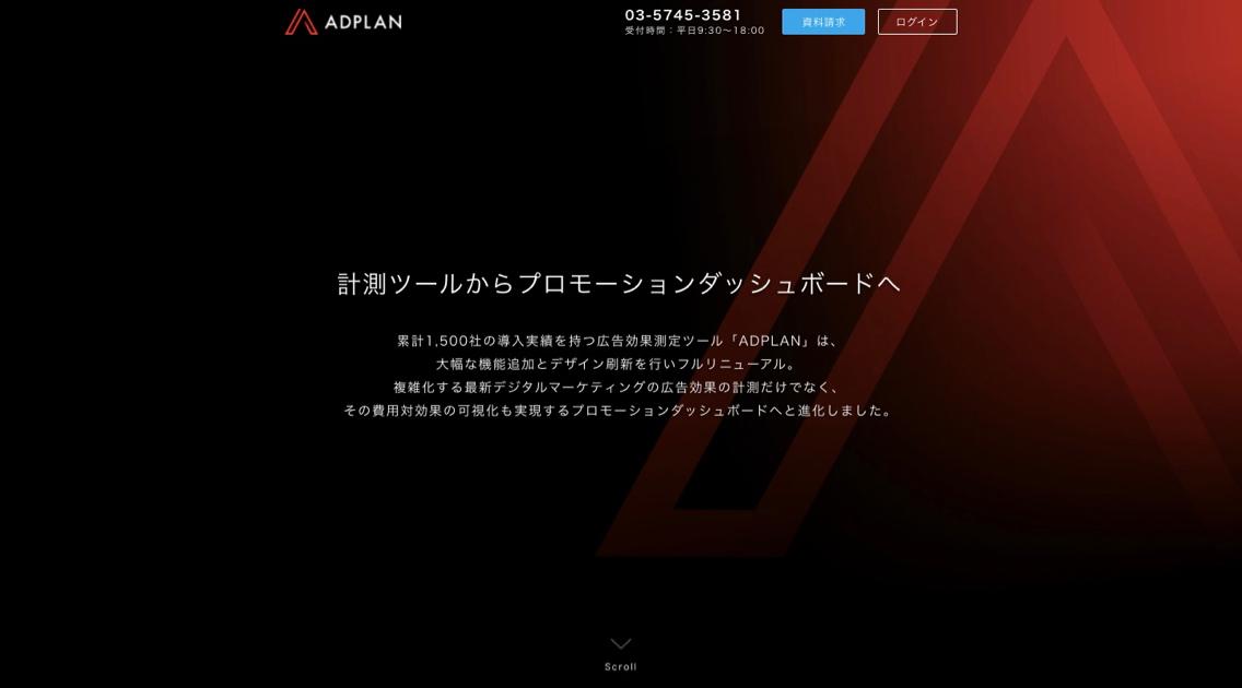 adperformance_-_1.jpg