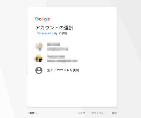 スクリーンショット_2017-10-03_16.12.07.png