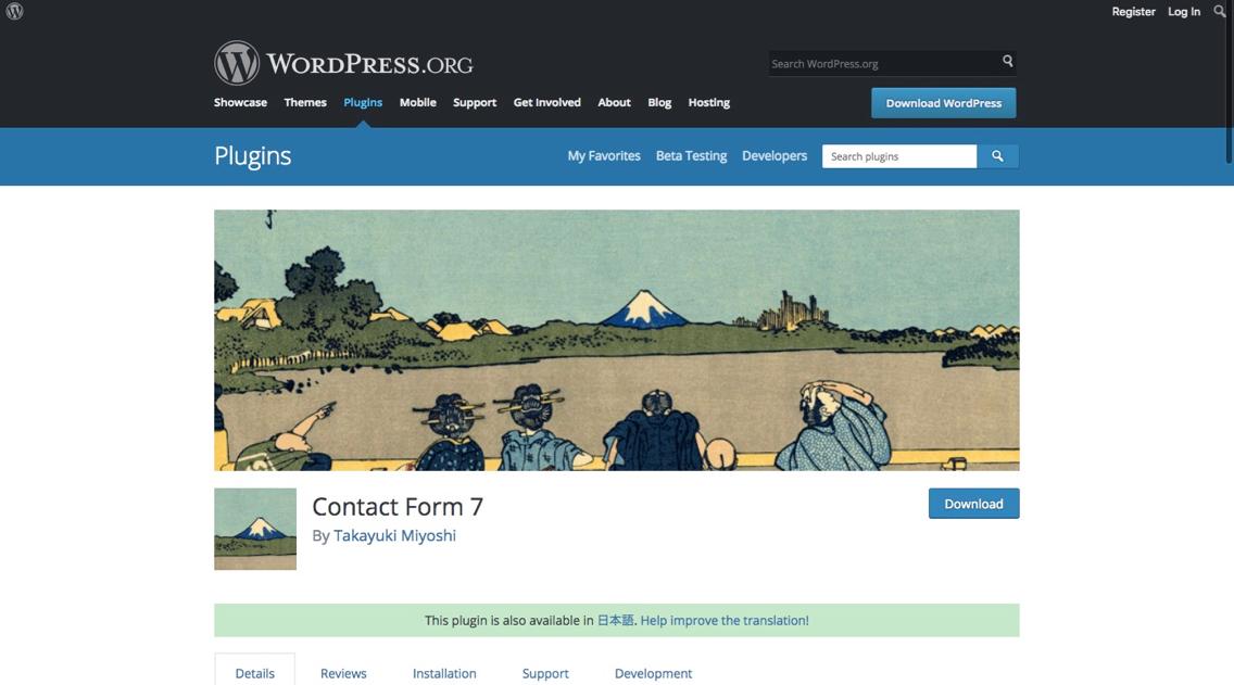 wp-contact_-_6.jpg