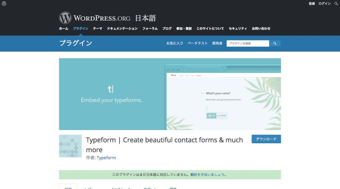 wp-contact_-_5.jpg