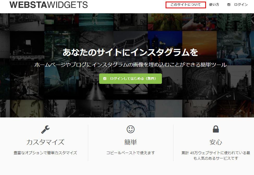 widget1.jpg