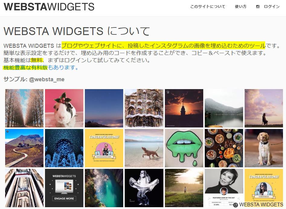 widget2.jpg