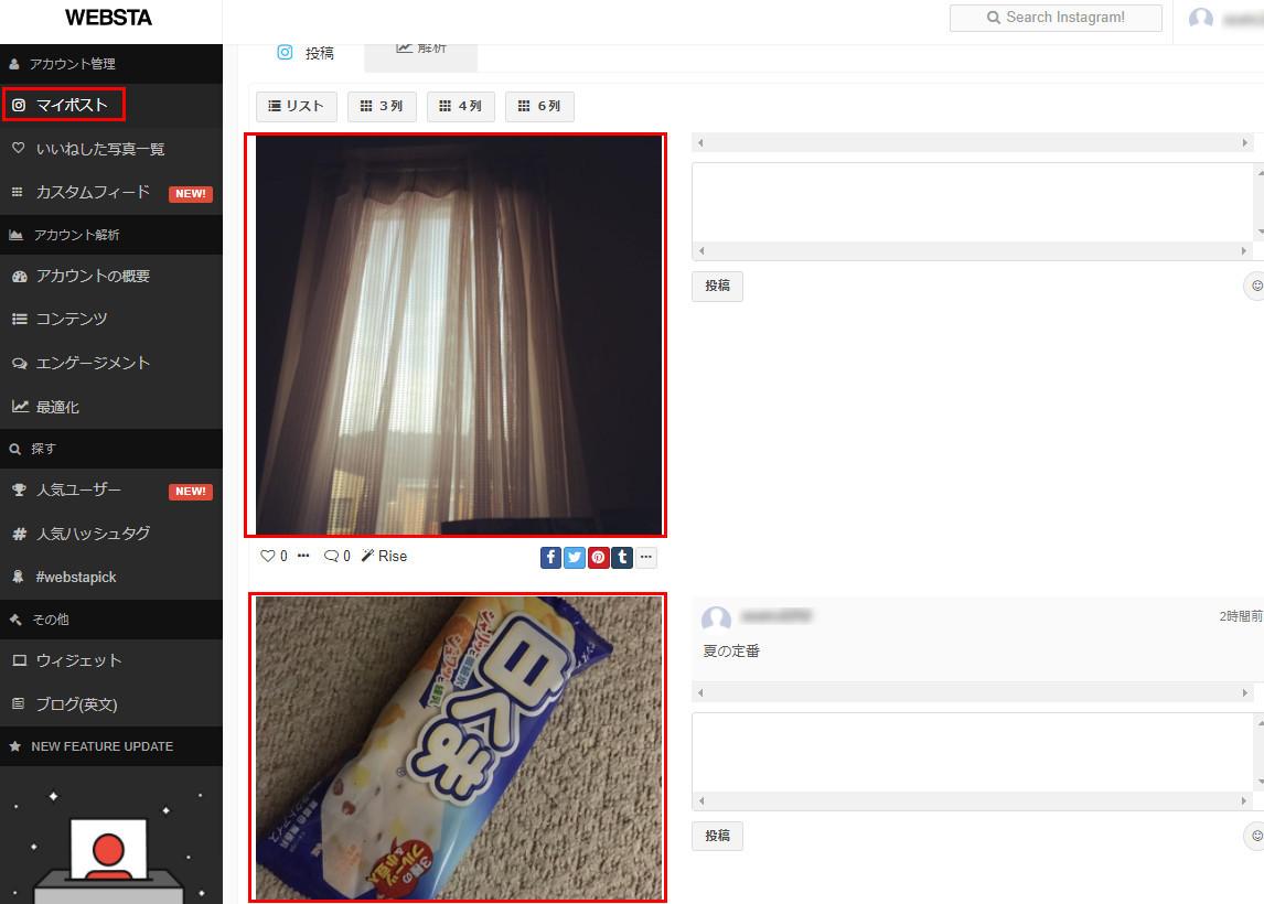 tsukaikata2.jpg